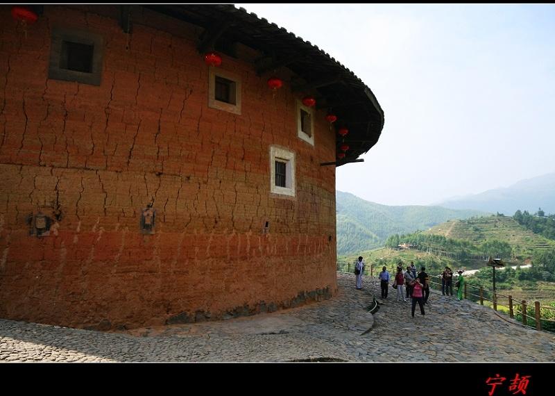 举世无双的民居建筑--福建土楼 - 宁颉 - 宁颉的博客