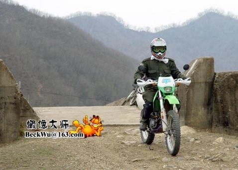 沉痛悼念偶亲爱的越野摩托(8图5视频) - 懒馋大师 - 懒馋大师的猫样生活