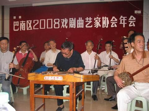 文艺信息(2008-7期) - 《巴南文艺》 - 《巴南文艺》—博客
