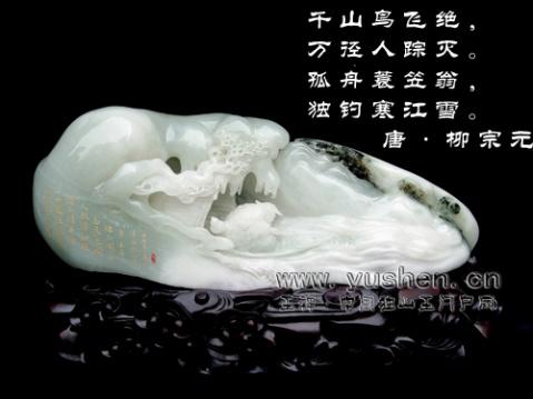 绝世佳作——独山玉雕欣赏 - hhj62429 - 绿韵的博客