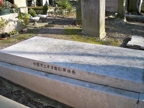 图志(拉雪慈) - dylanqiu1986 -      dylan的后花园