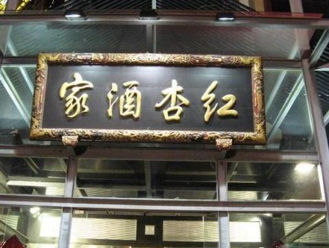 【中国博客文化艺术节】组图诗文投稿:生命 - 轻风 - 心灵驿站~ * ~轻风家园......