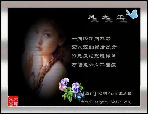 精美圖片欣賞43(原) - 心灵之约 - 心灵之约