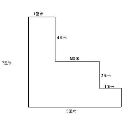 一百二十平方米正方形房子設計圖平面圖展示