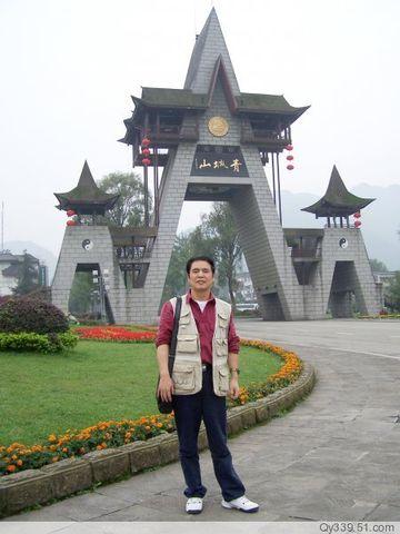 青城觅诗(二首其二)(原创) - 右岸左人 - 烟雨行囊:右岸左人的部落客