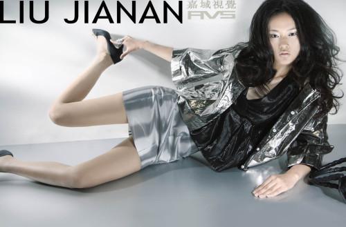两组杂志的片子 - 刘嘉楠 - liujianan1977 的博客