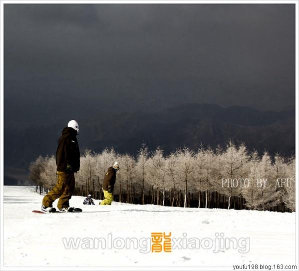 【原创】万龙小景之梦境 - 大阿福 - 大阿福的博客