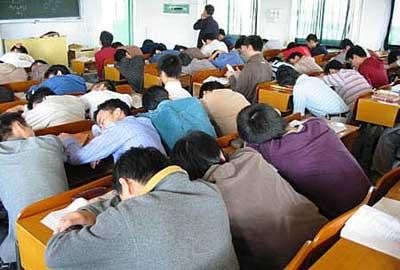 大学生的十大恶习 - 丹青云 - 陈云