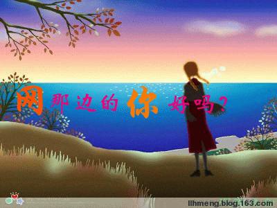 2009年2月16日 - jlZYHUWEI - 长白山的博客