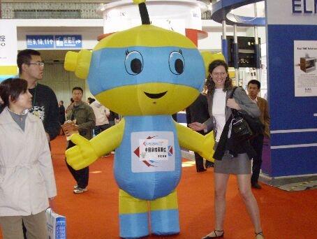 人见人爱的卡通机器人吉祥物(赛克) - 六锐视觉 - 文逗工坊--升级(六锐视觉)