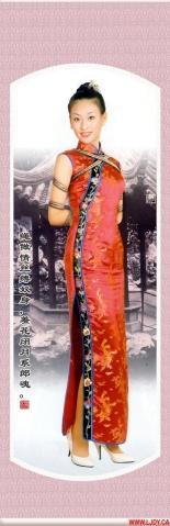 被缚的旗袍美女