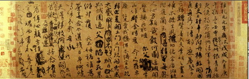 中国传世十大名帖(转) - 风轻扬 - 如瓷淡淡的博客