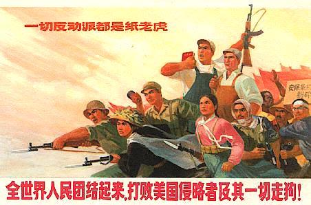 引用 让人心潮澎湃的国防宣传画 - 白云黄鹤老警卫 - 白云黄鹤