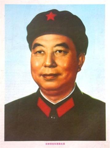 沉痛悼念华国锋 - 天山雪 - 天山雪莲