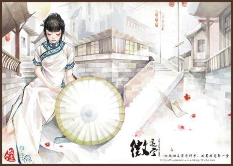【诗林词雨】特辑之【潇湘妃诗集】from ◆左岸的情人节礼物◆  - 左岸 - 【微 远 堂】