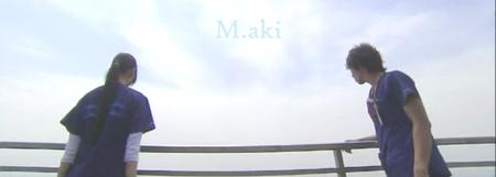 【日剧体】眼泪的代价◎「Code Blue」 - kivo - 念情书◎優しい時間