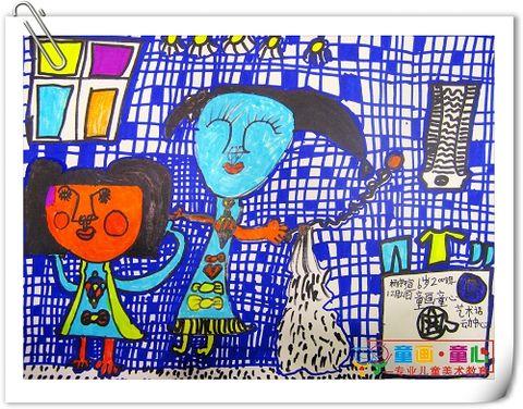 童画童心08秋季启蒙B-2美术活动15——娃娃洗头发 - 童画-童心儿童美术 - 童画-童心儿童美术