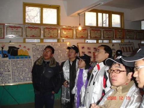 """""""山寨""""小学的孩子终于用上了电脑 - 杨小燕 - 涅磐中的观察与思考"""