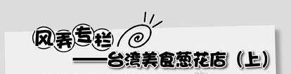 《动感接力·可米志》简体版特刊1,千呼万唤使出来!
