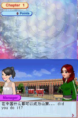 2936-山寨女王传 进行中 - 罗伊SD - 罗伊SDの利基亚大陆