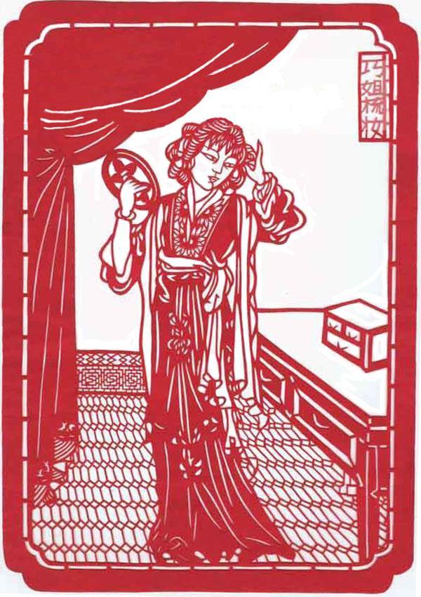 【转载】《红楼梦》金陵十二钗( 剪纸) - 幸福花语 - 幸福花语