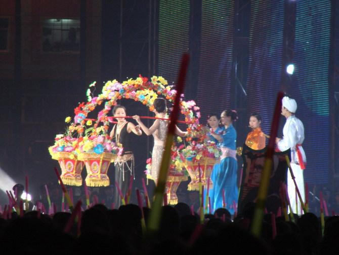 观《欢乐中国行》魅力麻城 有想( 相 ) - 成功一路有你 - 我的博客
