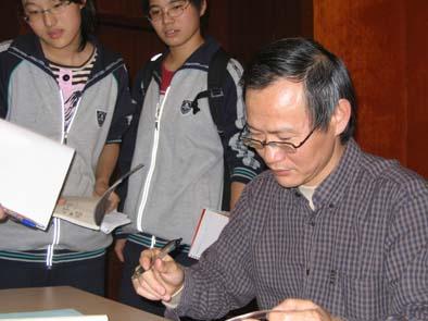 让自己长成一棵直树——答南京师大附中同学问 - 摩罗 - 摩罗的博客