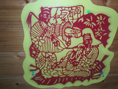 剪纸图片 八仙过海剪纸