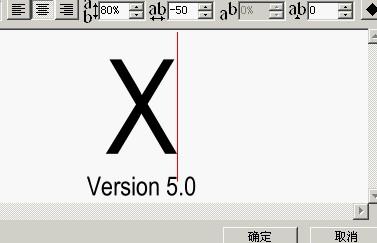 再谈3D字的制作方法(图解介绍) - chen.chen.ho - chen.chen.ho的博客
