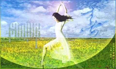 【聆音心弦】== 春 ==  - 听枫 - ·