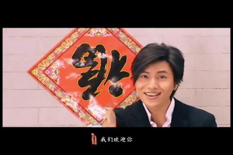 北京欢迎你 群星谱