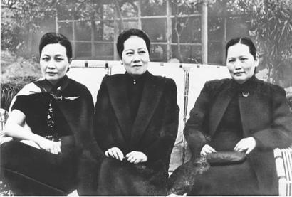 宋氏三姐妹——合影照片 - 干红酒 - 阳光