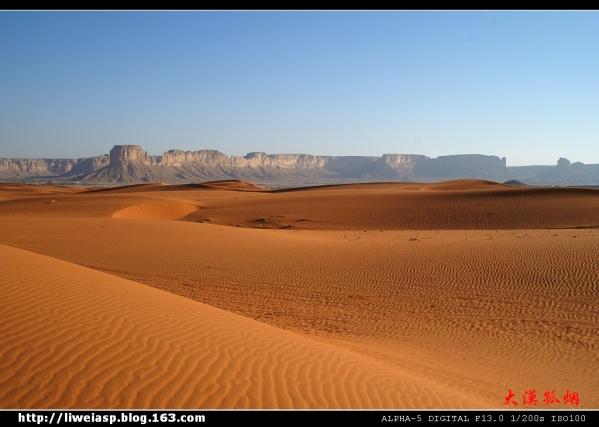 郊外寻幽 - 大漠孤烟 - 大漠孤烟的博客