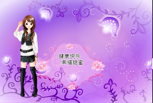 小技巧 - 梦缘 - 紫梦缘