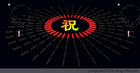 2008年7月21日 - 望乡 - yanjianhui7610的博客