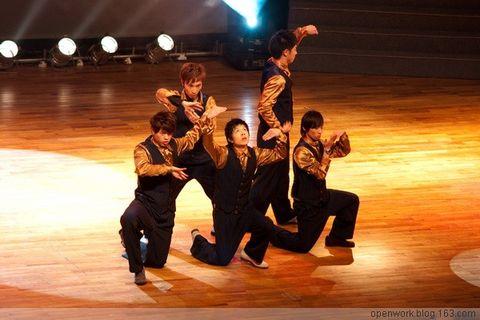 2008-01-06 Speed十年展 - 露天矿场 - 露天矿场