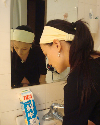 """用""""问题""""牛奶洗小脸,美白嫩肤又实惠 - 【七-七】 - 【七-七】的博客"""