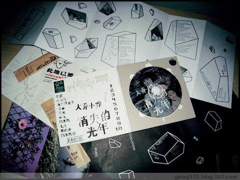 01.18 生活的态度 - 洋洋 - SINSUO!