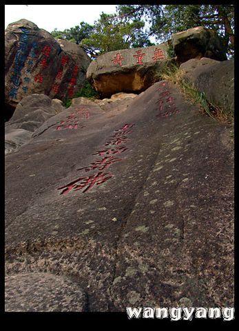 [原]爬山感悟 - ヾ潇潇ヾ  - 潇潇紫梦园