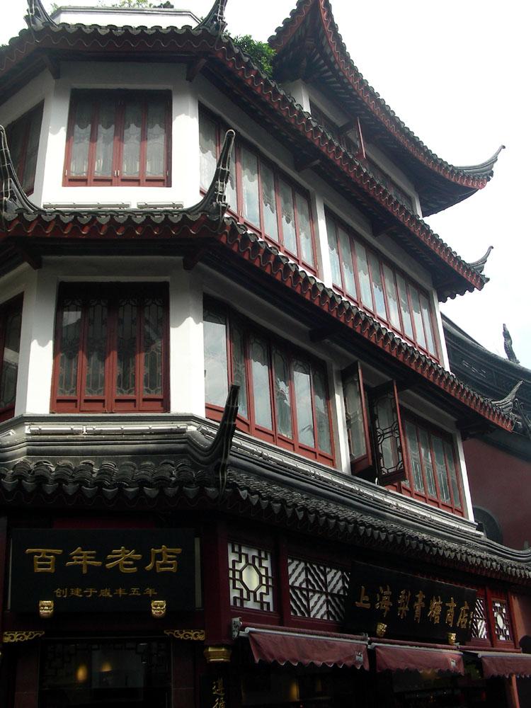 (原创)豫园商城经典建筑(四) - 语溪子 - 语溪子的博客