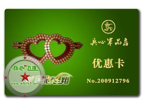 中国第一家军人特色酒店将在武汉上市 - 红酒人生 - 红酒人生