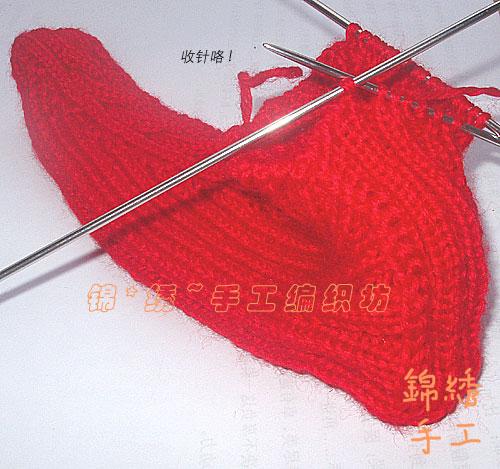 新款毛线袜套---教程图 - 午夜阳光 - 午夜阳光