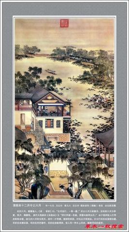 【图文欣赏】2009新年祝福 - 梅香傲雪 - 梅 香 傲 雪