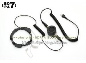 日本鉆石戰術通信裝備,2月發售(Yeah~! 咪者是今個月羅)!! - BD7PA - BD7PA 的 网络电台日记