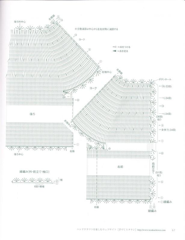 小外搭36件及详细图解 - 梅兰竹菊 - 梅兰竹菊的博客