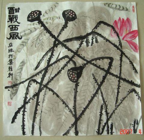 我的画——花鸟画 - 云鹤 - 碧云轩主