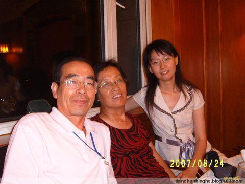 工作和生活进展 - 2008.2 - 氷河 - Chun Tian (binghe)