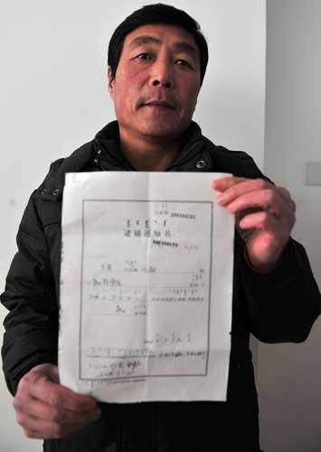 内蒙古警方发最牛逮捕令 被逮捕人名字写成警察 - 深度报道 - 中国深度报道