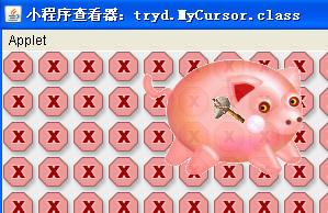 java半透明按钮,自定义鼠标样式 - souljava - 千鸟