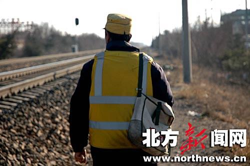 假如你的男朋友是铁路职工 - 函 函 - 孤独的寻找